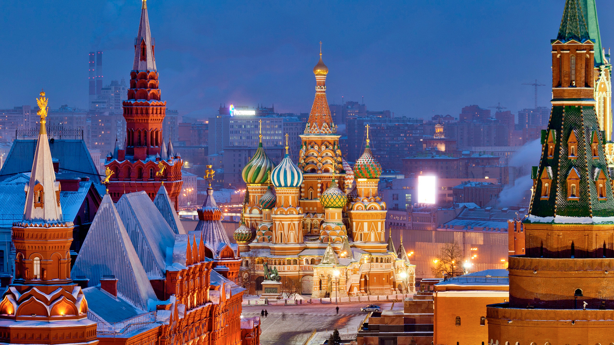 Moskva za světla lamp