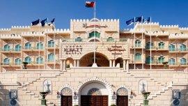 Hotel Grand Hyatt Muscat *****, Muscat