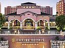 Caribe Royale Resort ****, Orlando - Lake Buena Vista