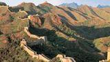 Fascinující Velká čínská zeď: Stojí na lidských kostech a je vidět z vesmíru?