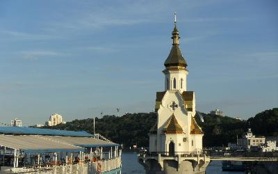Kyjev Podil