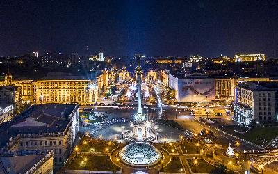 Hotel Ukraine