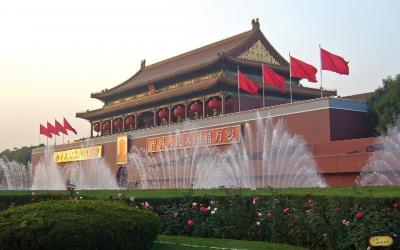 Tchien-an-men |  Čína