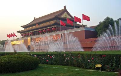 Čína | Peking_Tchien-an-men