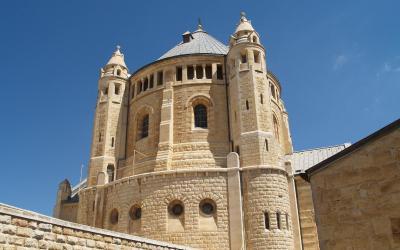 Sion | Izrael