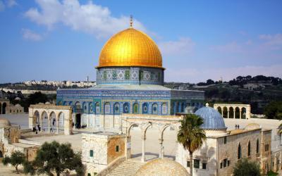 Dome of Rock | Izrael