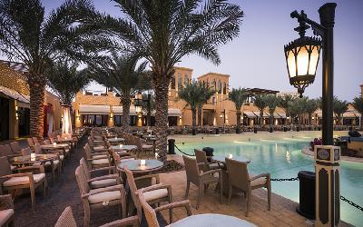 Bab Al Bahr