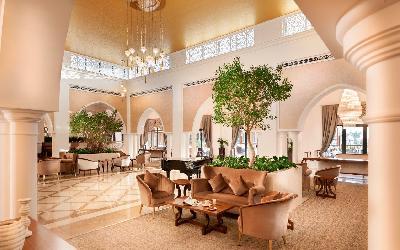 Bab Al Bahr - Aisha Lobby Lounge