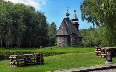 Rusko | Kostrom