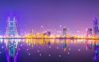 Bahrajn | Bahrajn