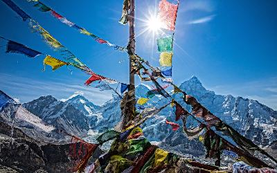 Nepál | Nepal