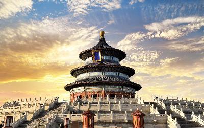 Čína   Peking