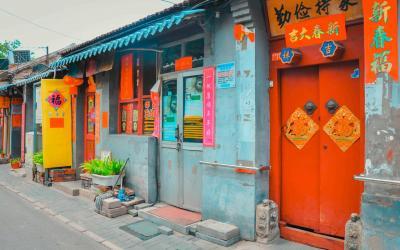 Čína   Peking_Hutong