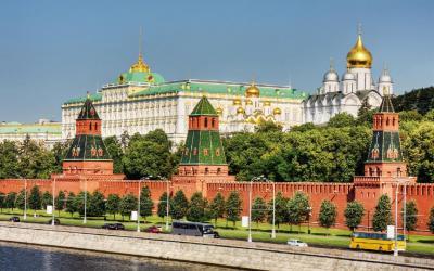 Rusko | Moskva