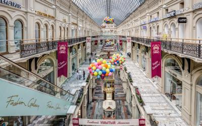 Rusko   Moskva_GUM Shopping Mall