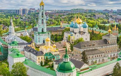 Rusko | Sergijev Posad