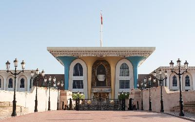 Omán | Muscat_Al Alam Palace