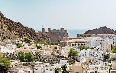 Omán | Muscat_Old City