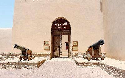 Omán | Nizwa_Fort