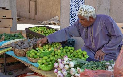Omán | Nizwa_Souq