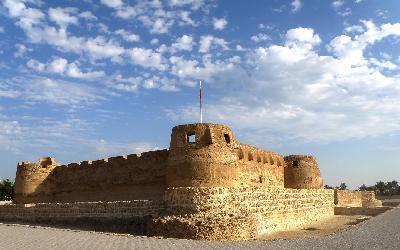 Bahrajn | Bahrajn_Fort