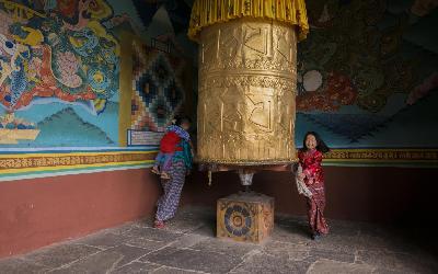 Bhután   Bhután