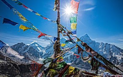 Nepál | Nepál