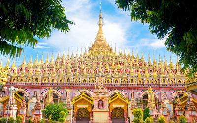 Myanmar | Sagaing